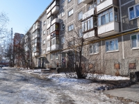 Yekaterinburg, Samoletnaya st, house 29. Apartment house