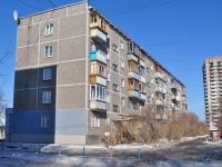 叶卡捷琳堡市, Samoletnaya st, 房屋 43. 公寓楼