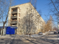 叶卡捷琳堡市, Samoletnaya st, 房屋 45. 宿舍