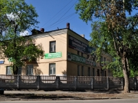 neighbour house: st. Samoletnaya, house 47. office building