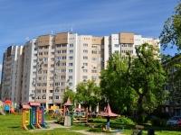 叶卡捷琳堡市, Samoletnaya st, 房屋 1. 公寓楼