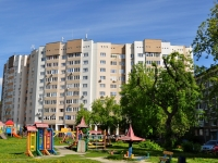 Yekaterinburg, Samoletnaya st, house 1. Apartment house