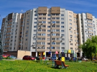 neighbour house: st. Samoletnaya, house 1. Apartment house