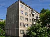 Yekaterinburg, Samoletnaya st, house 3/2. Apartment house