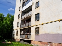Екатеринбург, улица Самолетная, дом 3/3. многоквартирный дом