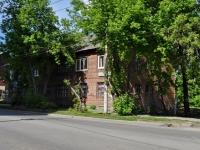 Yekaterinburg, Samoletnaya st, house 4. Apartment house