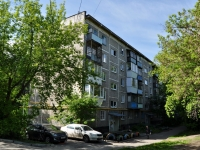 Yekaterinburg, Samoletnaya st, house 5/1. Apartment house
