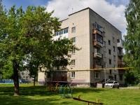 Yekaterinburg, Samoletnaya st, house 5/4. Apartment house