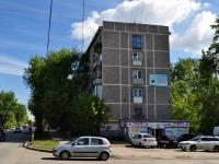 Екатеринбург, улица Самолетная, дом 7. многоквартирный дом