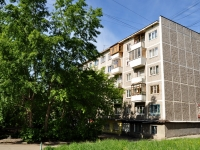 neighbour house: st. Samoletnaya, house 7. Apartment house