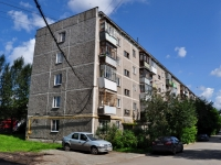 Yekaterinburg, Samoletnaya st, house 25. Apartment house