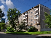 neighbour house: st. Samoletnaya, house 29. Apartment house