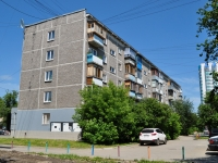 neighbour house: st. Samoletnaya, house 43. Apartment house