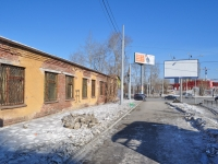 Yekaterinburg, Samoletnaya st, multi-purpose building
