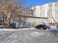 Yekaterinburg, Samoletnaya st, service building