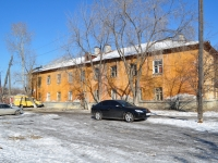 neighbour house: st. Raevsky, house 2. Apartment house
