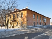 Yekaterinburg, Raevsky st, house 2. Apartment house