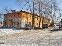 Yekaterinburg, Raevsky st, house 4. Apartment house