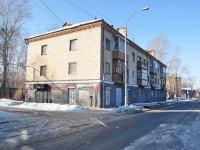 Yekaterinburg, Raevsky st, house 14. Apartment house