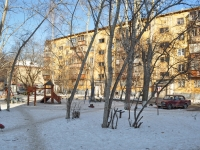 Yekaterinburg, Raevsky st, house 16. Apartment house