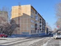 Екатеринбург, улица Раевского, дом 16. многоквартирный дом