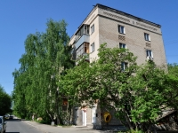 Yekaterinburg, Raevsky st, house 18. Apartment house