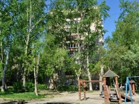 Yekaterinburg, Raevsky st, house 14А. Apartment house