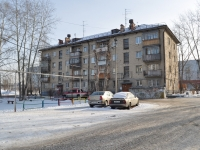 neighbour house: st. Sakhalinskaya, house 1. Apartment house