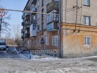 Yekaterinburg, Sakhalinskaya st, house 3. Apartment house