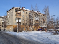 neighbour house: st. Sakhalinskaya, house 3. Apartment house