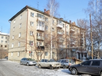 Yekaterinburg, Sakhalinskaya st, house 5. Apartment house