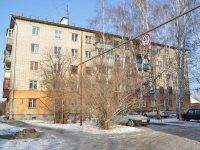 neighbour house: st. Sakhalinskaya, house 7. Apartment house