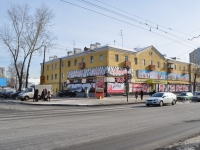 Yekaterinburg, Savva Belykh str, house 2. Apartment house