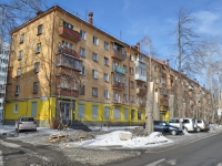 Yekaterinburg, Savva Belykh str, house 5. Apartment house