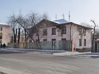 Yekaterinburg, Savva Belykh str, house 6. Apartment house