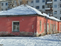 neighbour house: str. Savva Belykh, house 7А. emergency room