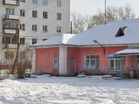 叶卡捷琳堡市, Savva Belykh str, 房屋 7А. 救护站