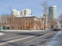 Yekaterinburg, school №14, Savva Belykh str, house 7