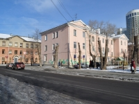 Yekaterinburg, Savva Belykh str, house 10. Apartment house