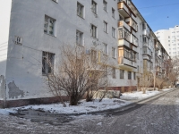 Yekaterinburg, Savva Belykh str, house 11. Apartment house