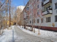 Екатеринбург, улица Саввы Белых, дом 11. многоквартирный дом