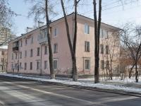 Yekaterinburg, Savva Belykh str, house 12. Apartment house