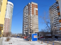 Yekaterinburg, Savva Belykh str, house 16. Apartment house