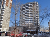 Yekaterinburg, Savva Belykh str, house 18. Apartment house