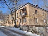 Yekaterinburg, Savva Belykh str, house 26. Apartment house