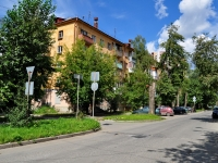 neighbour house: str. Savva Belykh, house 5. Apartment house