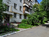 neighbour house: str. Savva Belykh, house 11. Apartment house