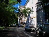Екатеринбург, улица Саввы Белых, дом 12. многоквартирный дом