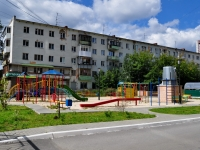 neighbour house: str. Savva Belykh, house 13. Apartment house