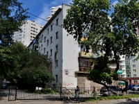 Yekaterinburg, Savva Belykh str, house 13. Apartment house